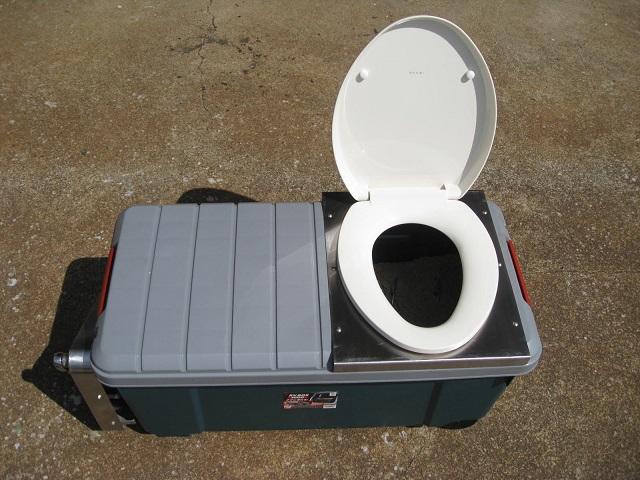 トヨタエンジニアリング有限会社 バイオトイレ