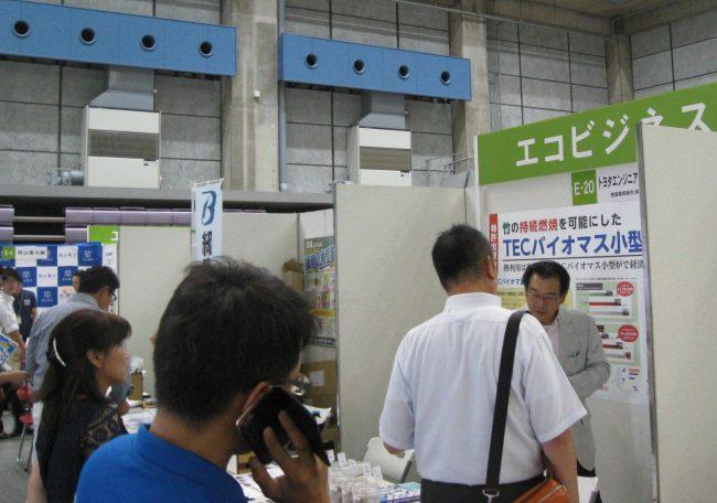 トヨタエンジニアリング有限会社 展覧会